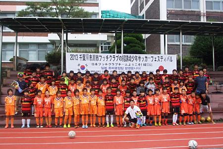 kankoku_2013