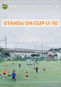 U-10STANDsON CUP