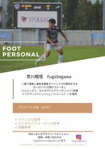 FOOT PERSONAL!!!